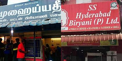 Famous biryani places in Chennai