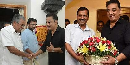 Top political leaders whom Kamal met ahead of political plunge