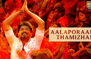 Mersal - A Minute Of Aalaporaan Thamizhan - Song