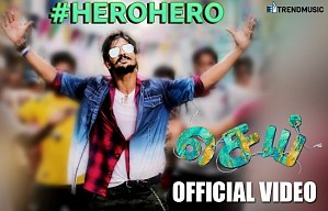 Sei - Hero Hero Official Video - Song