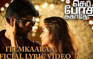 Semma Botha Aagatha - Itemkaaran - Song