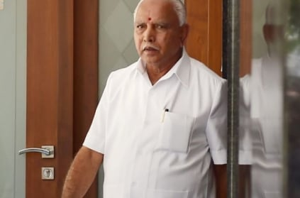 Yeddyurappa resigns as CM, delivers emotional speech in Assembly.