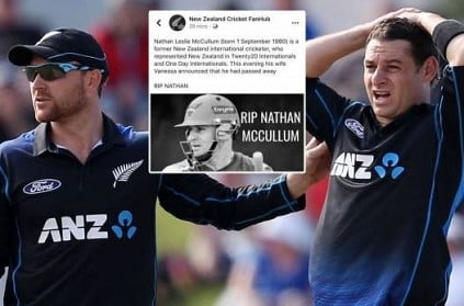 Cricketer\'s angry viral tweet over Fake News of his own Brother\'s
