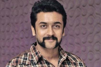 There is only one Superstar, says Suriya