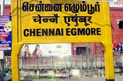 Woman gives birth to girl on train at Egmore station