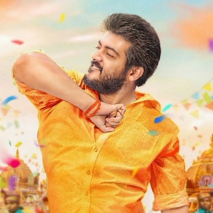 A pooja for Viswasam was performed on 7th December