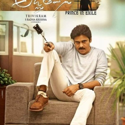 Agnathavasi is the official title for Pawan Kalyan's next film