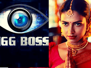 Breaking: Bigg Boss Tamil actress pairs up with this actor for the first time - here's the 'Aadai' connect!