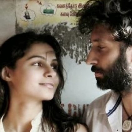 Ram-Andrea's third teaser of Taramani is out