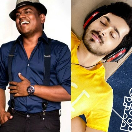Yuvan Shankar Raja praises Harish Kalyan's singing talent